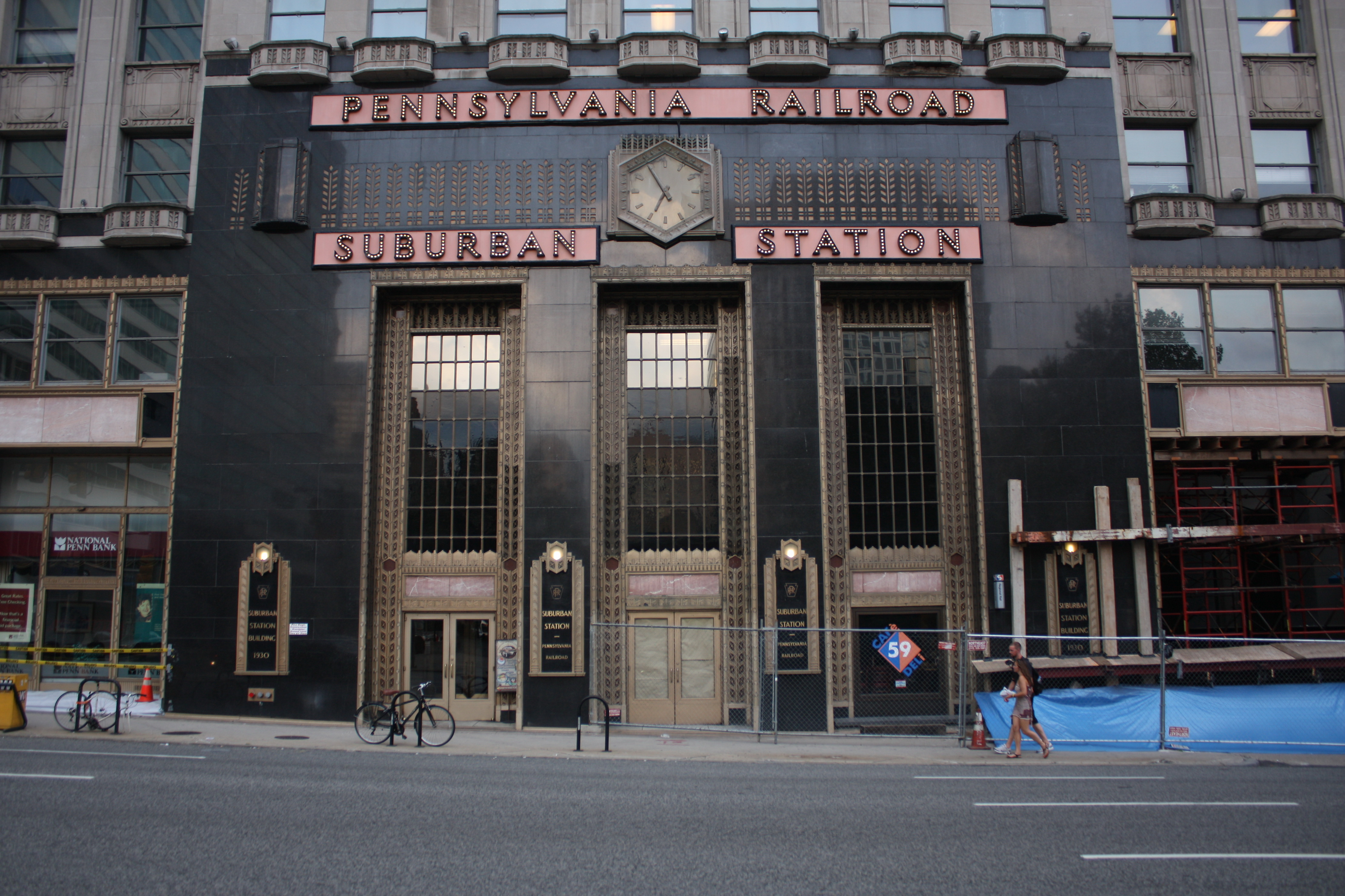 Name This Clock #2, Suburban Station east facade | Photo: Philip Jablon