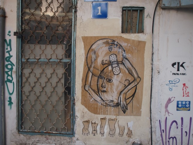 Street art in Florentine, Tel Aviv | Photo: Nathaniel Popkin