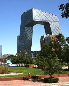 CCTV Headquarters | Source: Wikipedia Commons