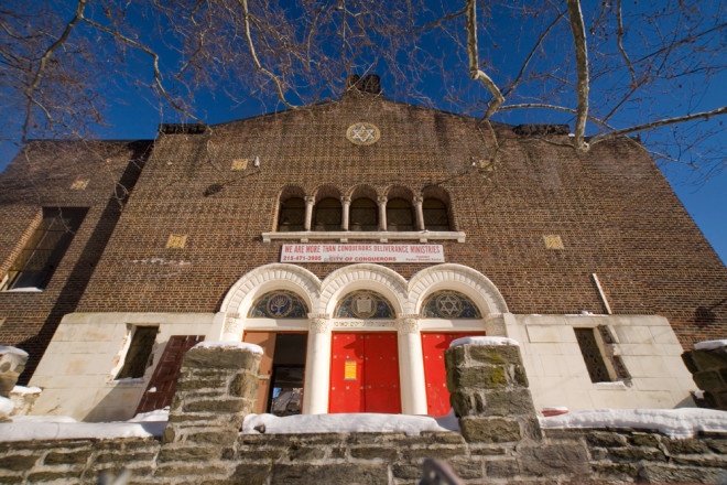 Last days of the West Philadelphia Jewish Community Center | Photo: Bradley Maule