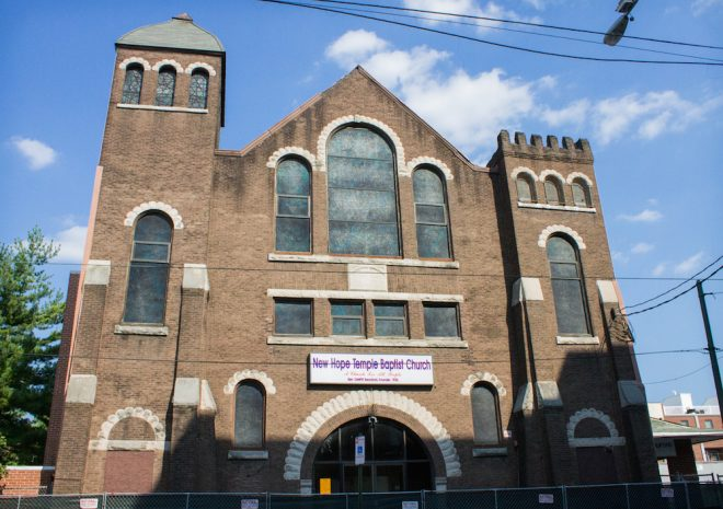 The former Union Baptist Church at 12th and Bainbridge where world renowned contralto Marian Anderson learned to sing. The church was demolished in 2015 with little acknowledgment or protest | Photo: Michael Bixler