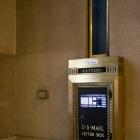 familycourt_letterbox