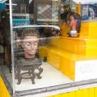 Wig salon on N. 5th Street
