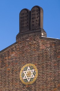 The Ten Commandments and the Star of David mark the entrance of the WPJCC, currently being demolished   Photo: Bradley Maule