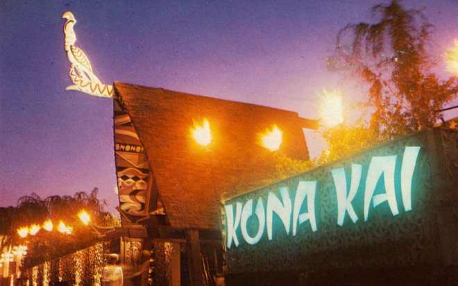 Kona Kai color postcard via Flickr user hollywoodplace