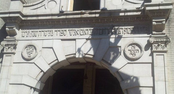 Hebrew writing above the entrance to the former Antiquarian Market | Photo: Morris Levin