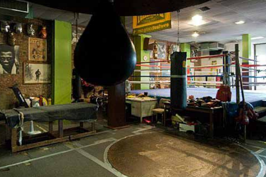 """""""Joe Frazier trained for his 1971 victory against Muhammad Ali at his gym on N. Broad St."""" 