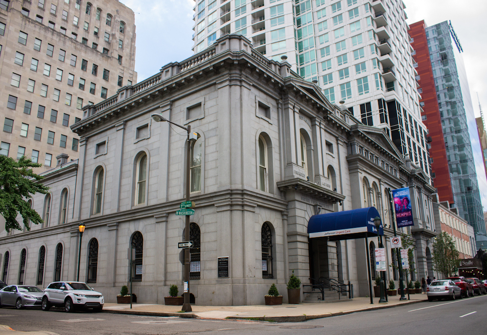 Lost Potential: Banking On A Better Future For PSFS Building