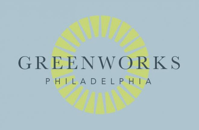 The Office of Sustainability will roll out its updated Greenworks plan this fall.