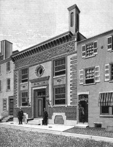 The second City morgue at 1307-09 Wood Street. | Source: Industrial Refrigeration, Volume VII
