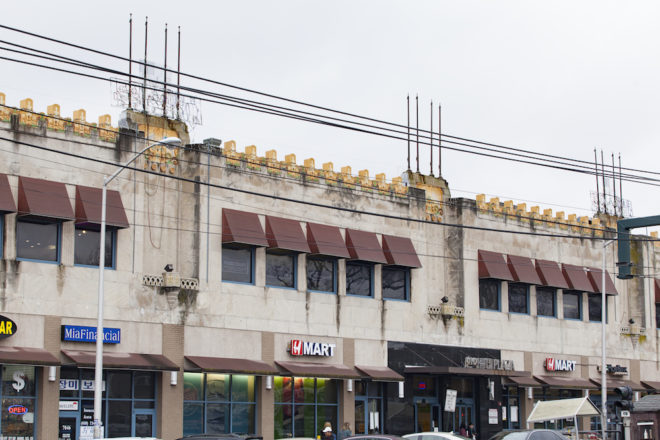 Art Deco Enclave In Upper Darby A Display For The Ages Hidden City Philadelphia